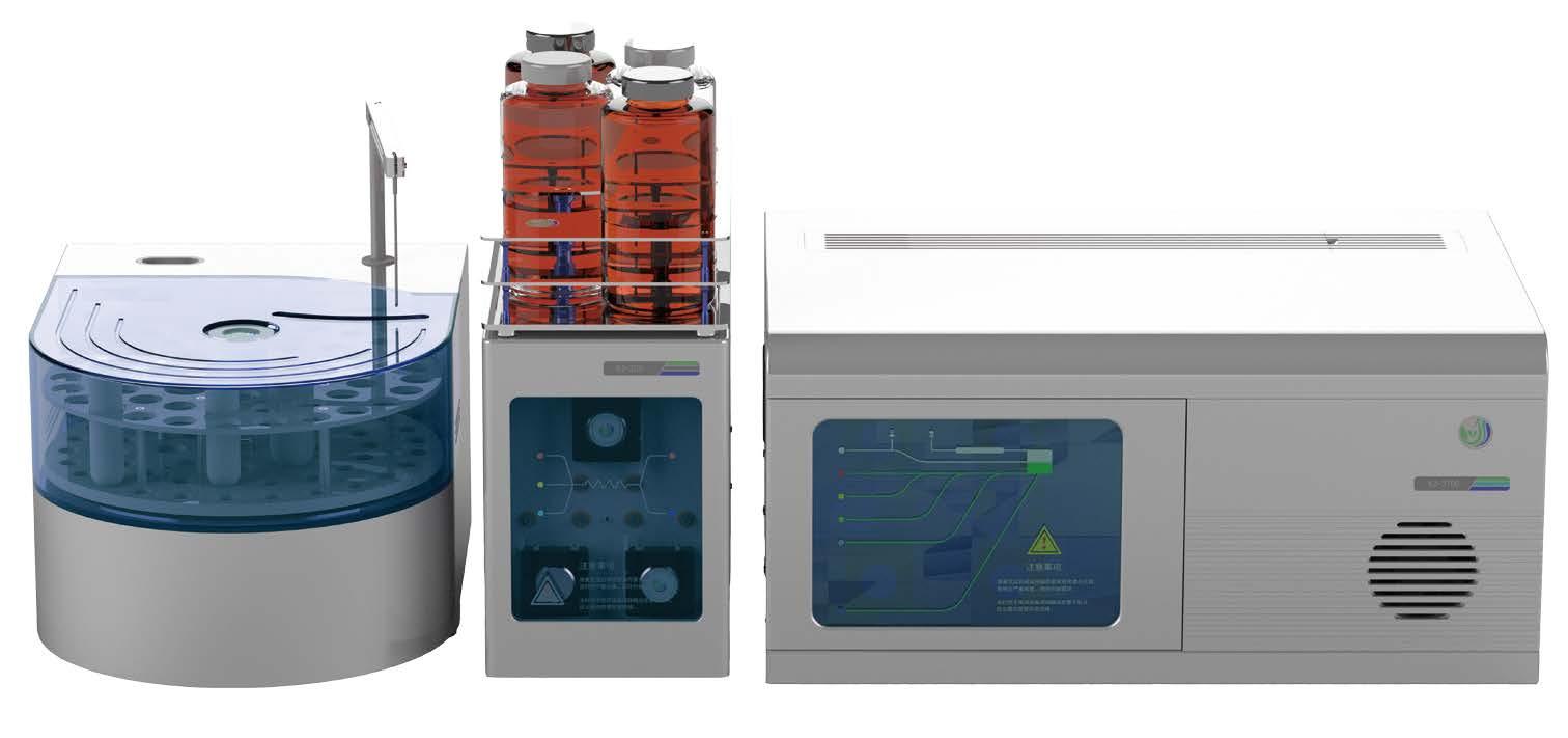 气相分子吸收光谱仪入选《2019年上海市创新产品推荐目录》