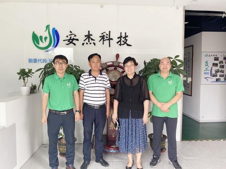 上海市宝山区生态环境局局长石纯调研安杰科技