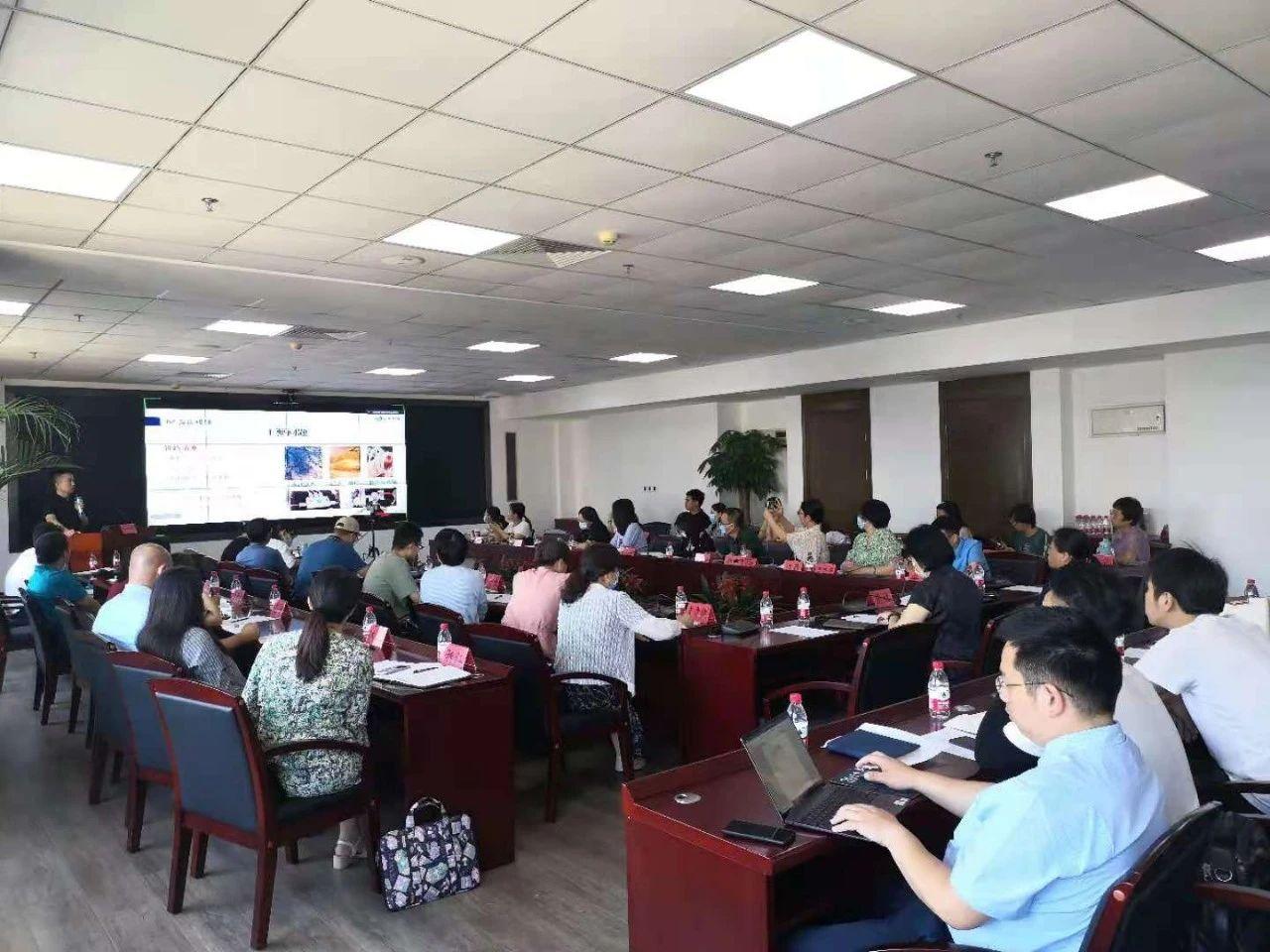 《多功能气相分子分析仪在环保领域应用》 技术应用交流会在京圆满举办