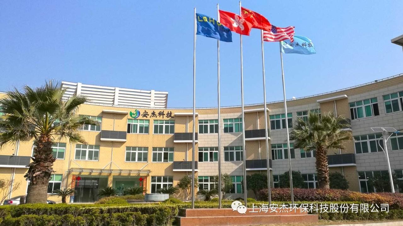 上??茖W儀器產業技術創新戰略聯盟馬蘭鳳秘書長等一行參觀考察安杰科技