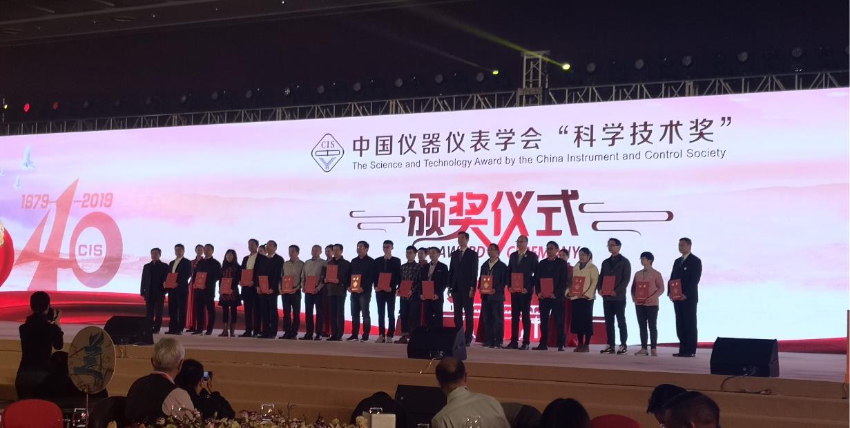 安杰科技荣获2019年中国仪器仪表学会科学技术奖